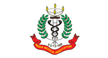 medical organization website